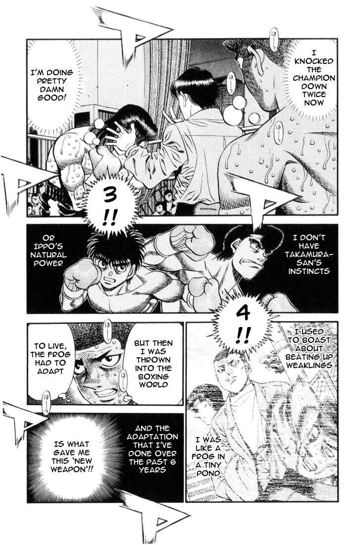 Hajime no Ippo 456 Page 3