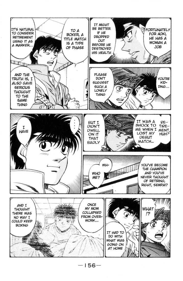 Hajime no Ippo 461 Page 2