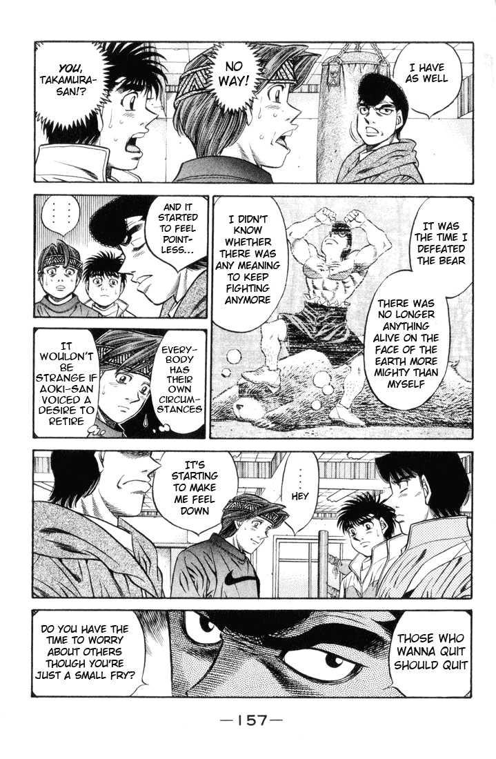 Hajime no Ippo 461 Page 3