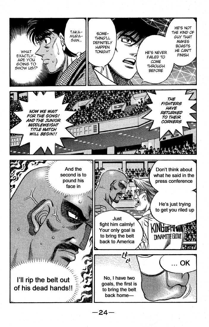 Hajime no Ippo 464 Page 2