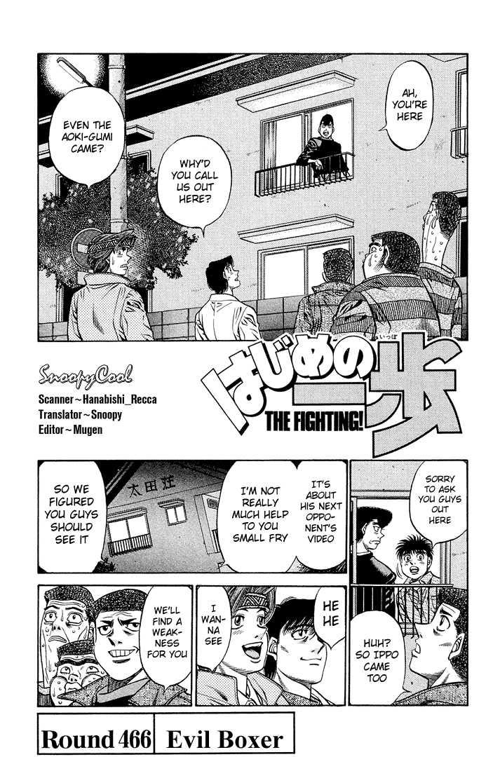 Hajime no Ippo 466 Page 1