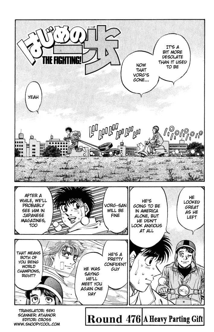 Hajime no Ippo 476 Page 1