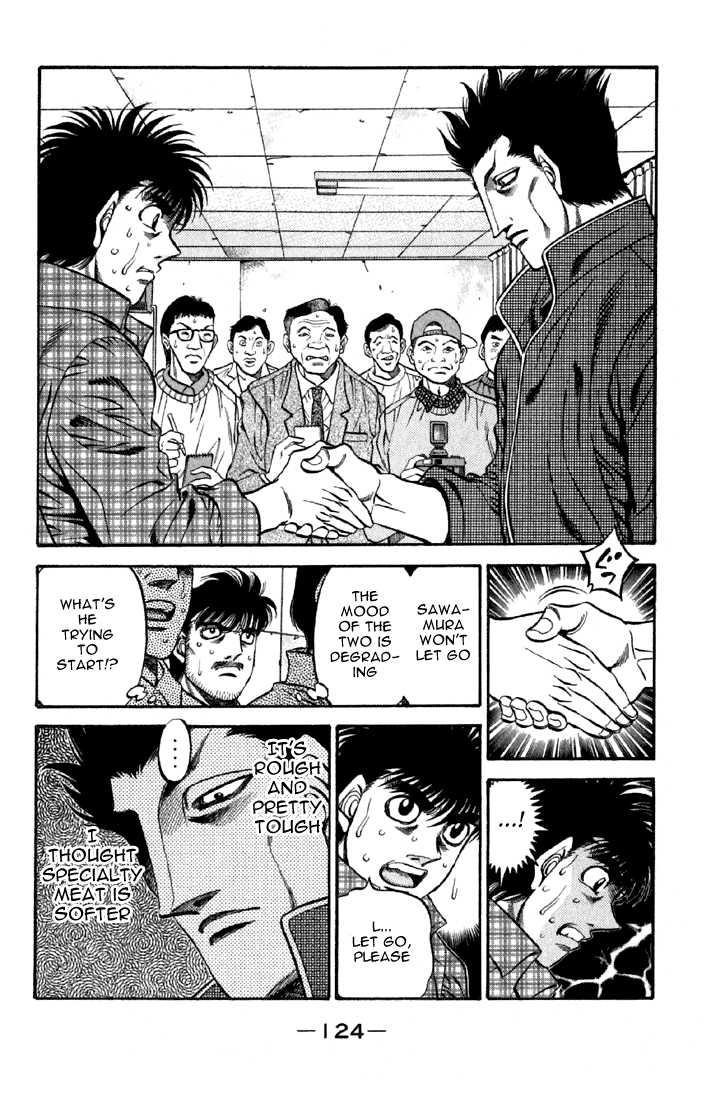 Hajime no Ippo 479 Page 2