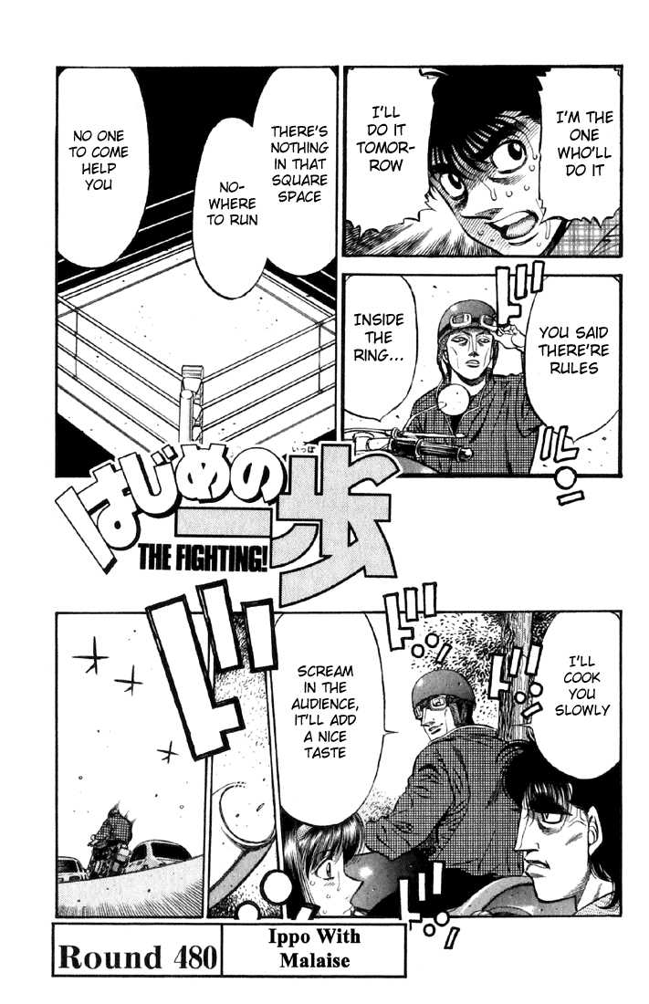 Hajime no Ippo 480 Page 1