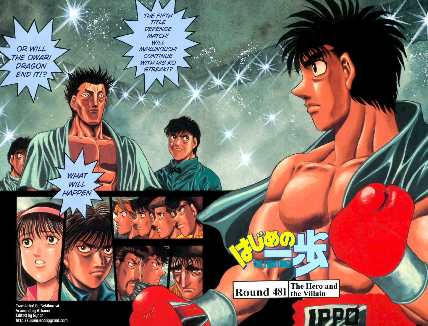 Hajime no Ippo 481 Page 2