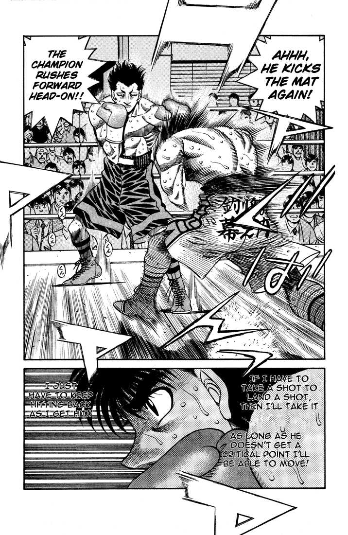 Hajime no Ippo 486 Page 5
