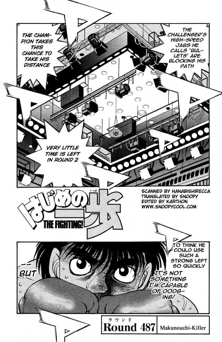 Hajime no Ippo 487 Page 1