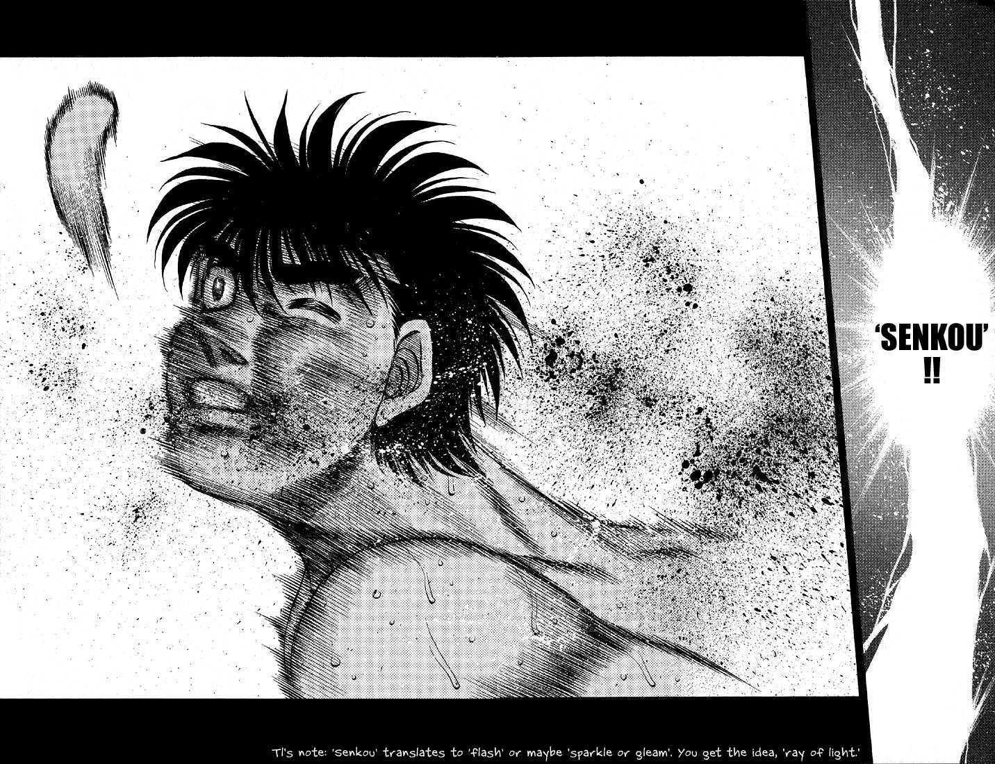 Hajime no Ippo 488 Page 2