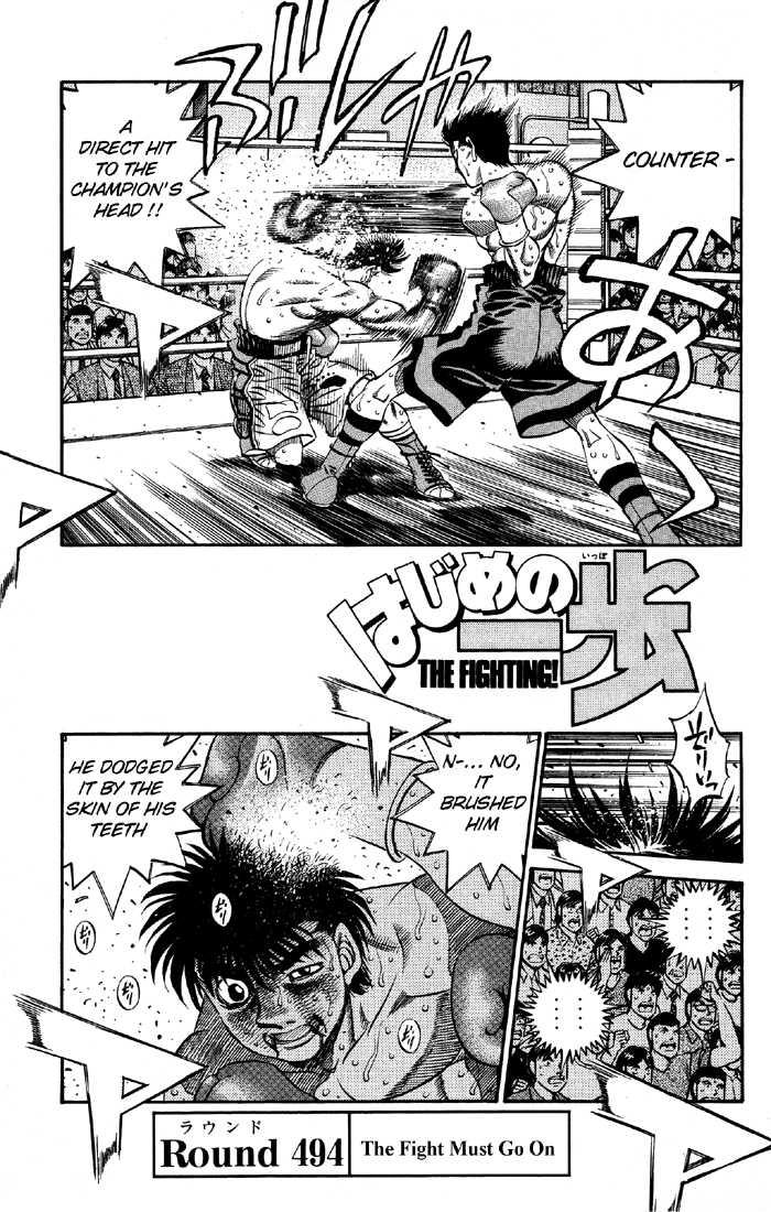 Hajime no Ippo 494 Page 1