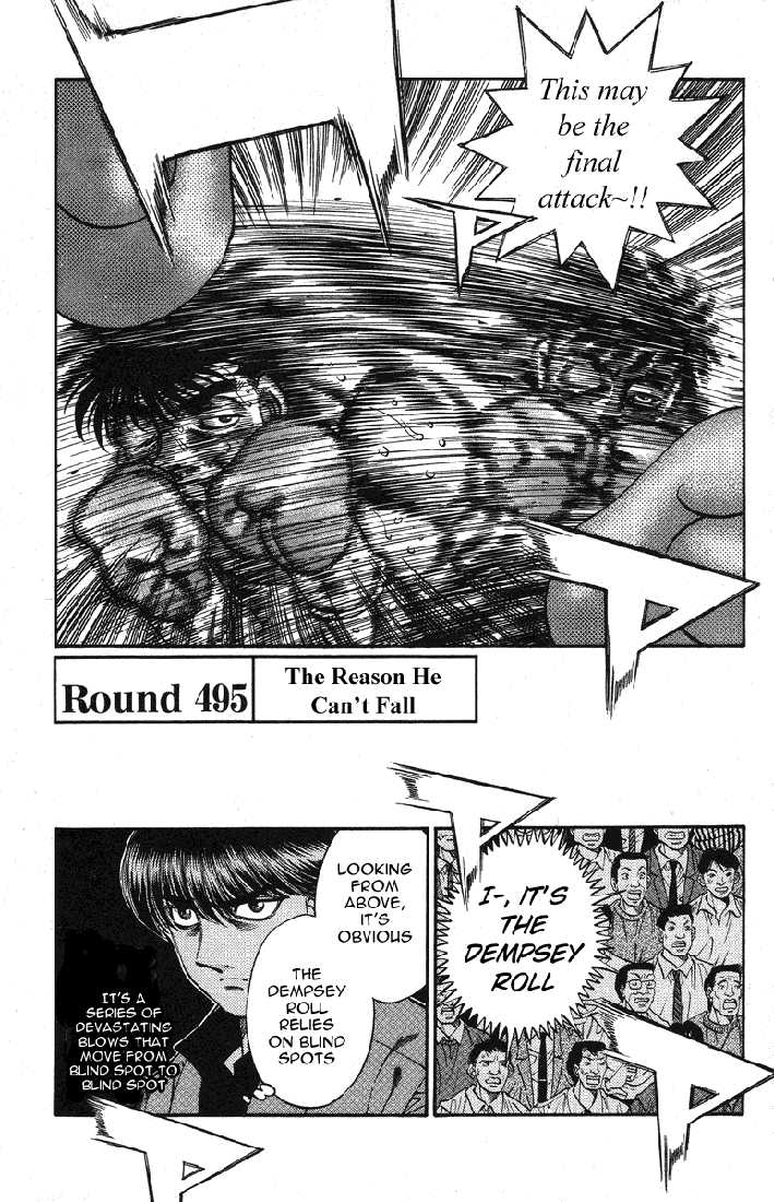 Hajime no Ippo 495 Page 2