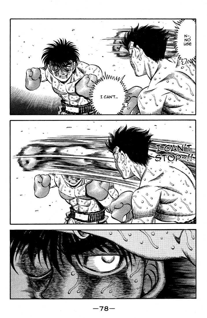Hajime no Ippo 497 Page 2
