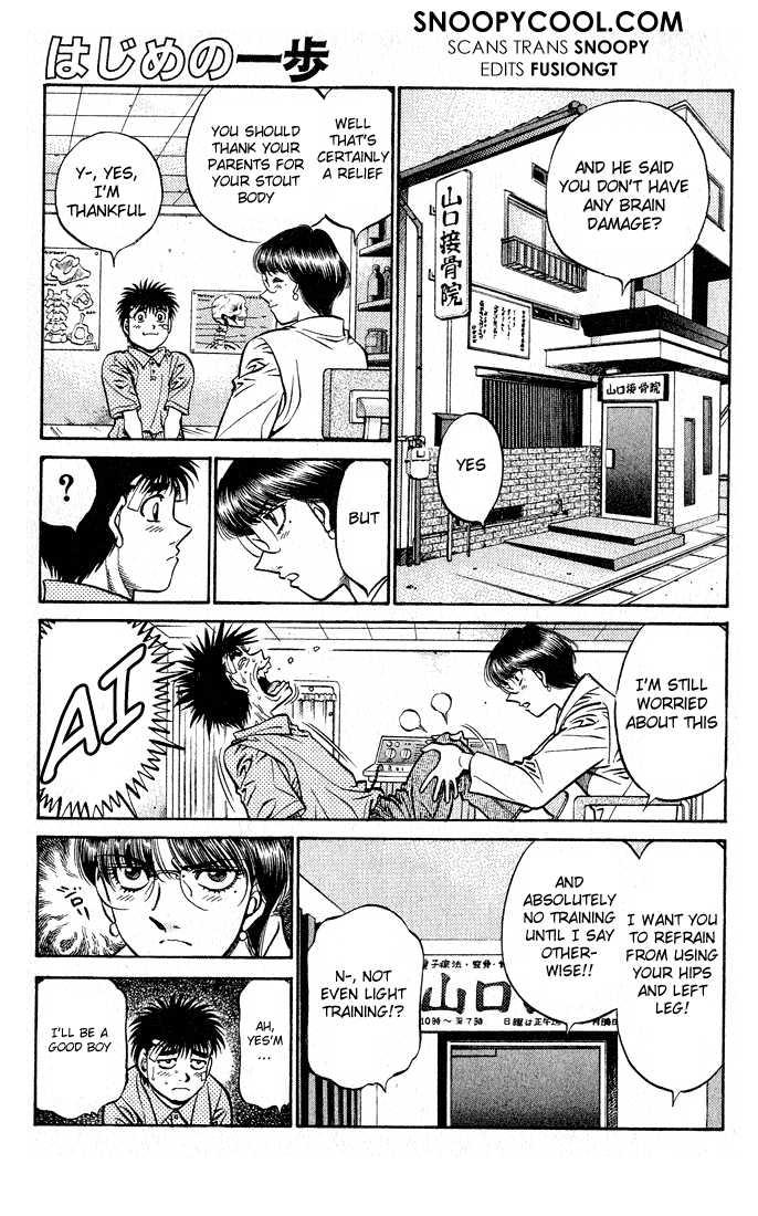 Hajime no Ippo 505 Page 1