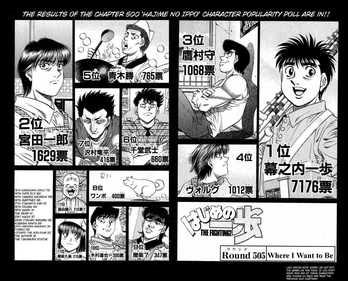Hajime no Ippo 505 Page 2