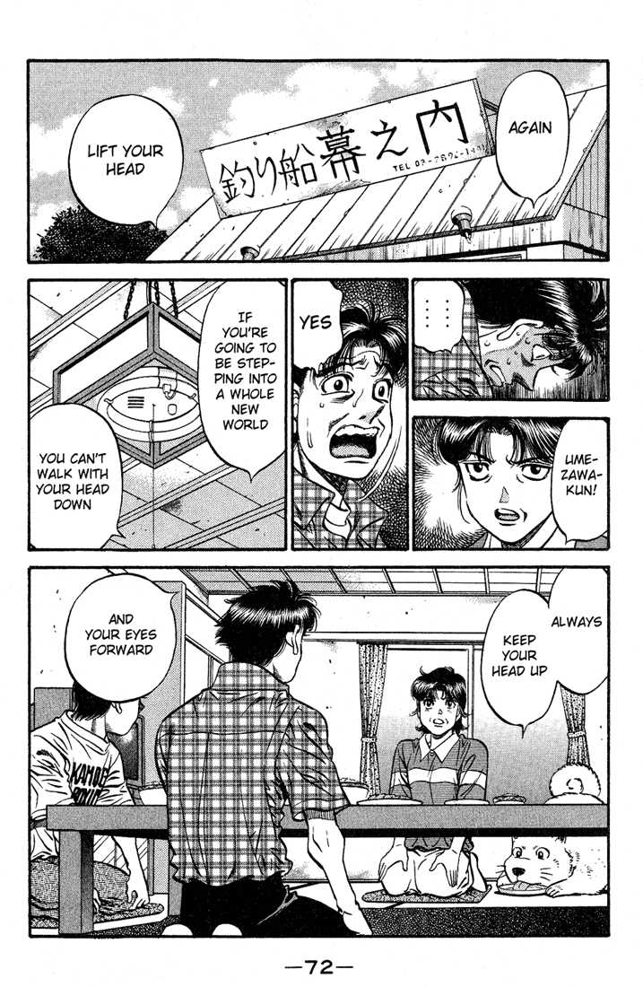Hajime no Ippo 507 Page 2