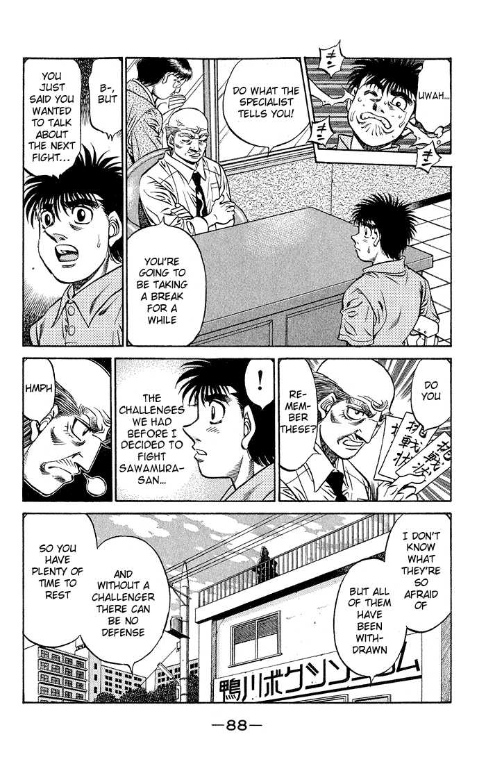 Hajime no Ippo 508 Page 2