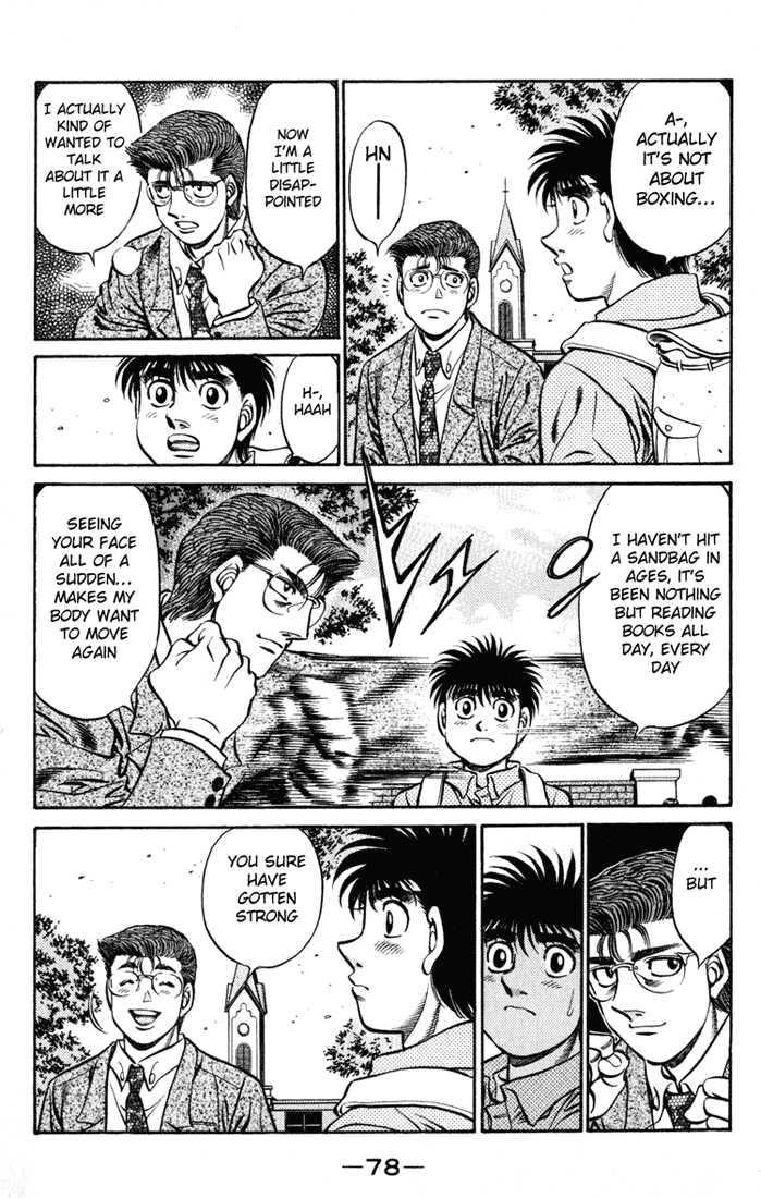 Hajime no Ippo 517 Page 2