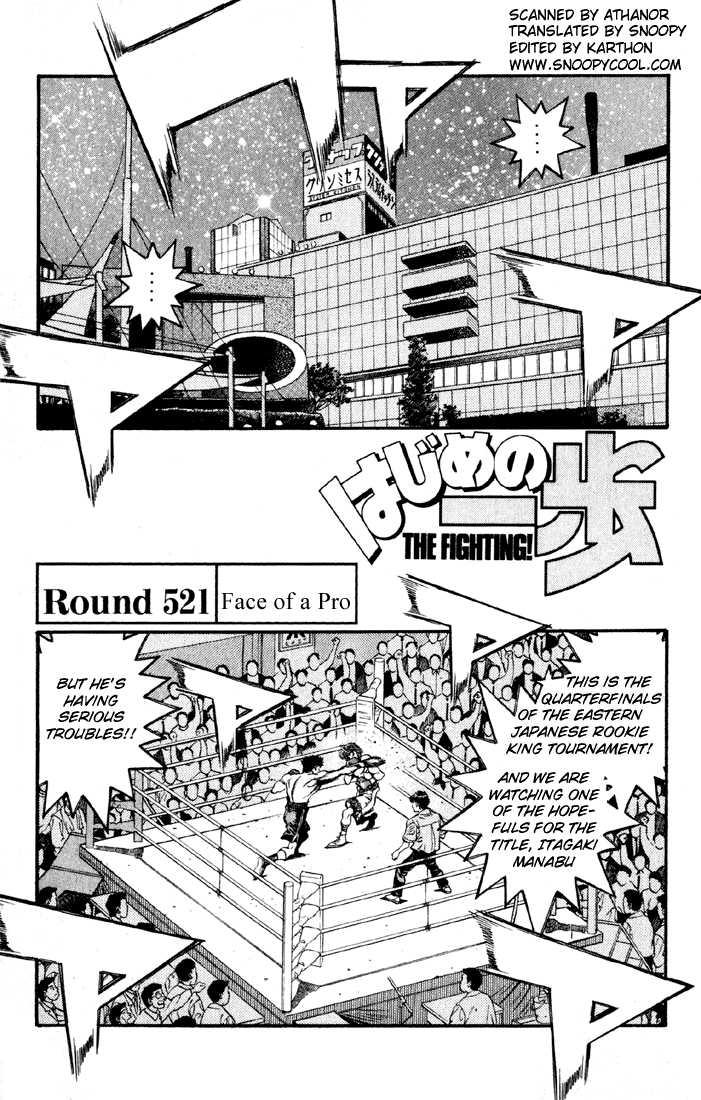 Hajime no Ippo 521 Page 1