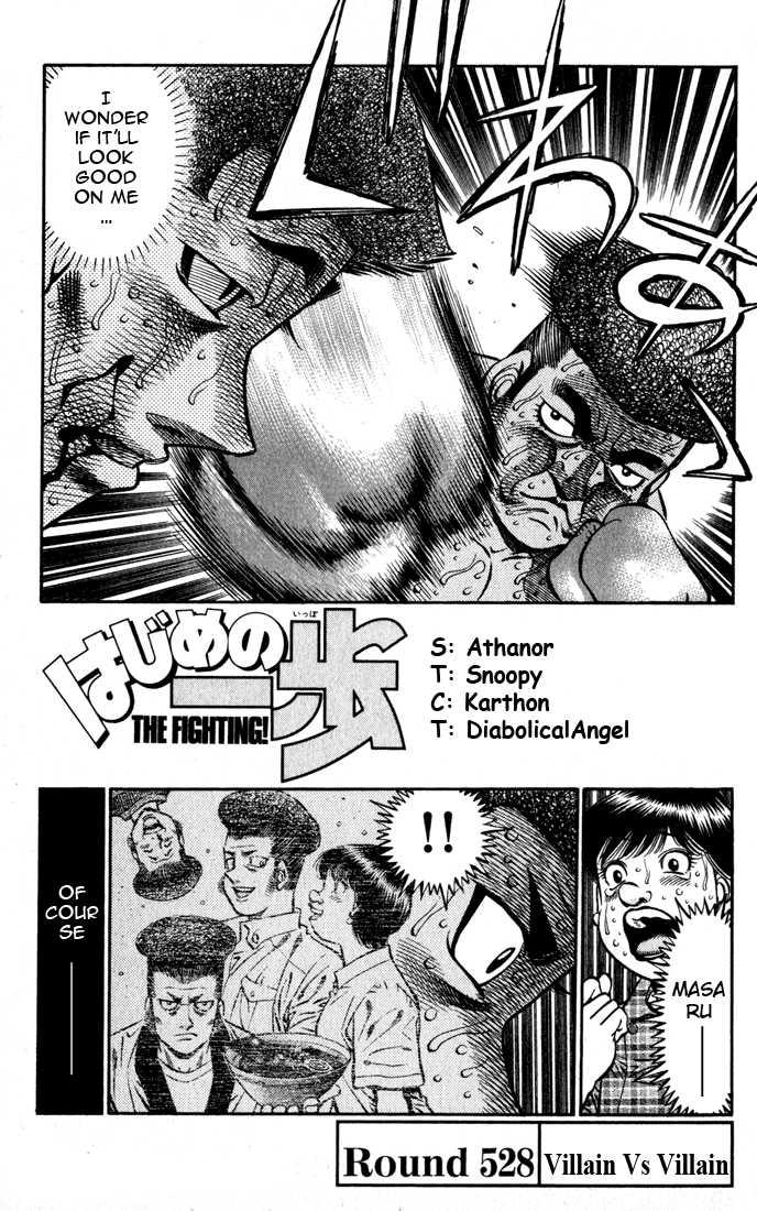 Hajime no Ippo 528 Page 1