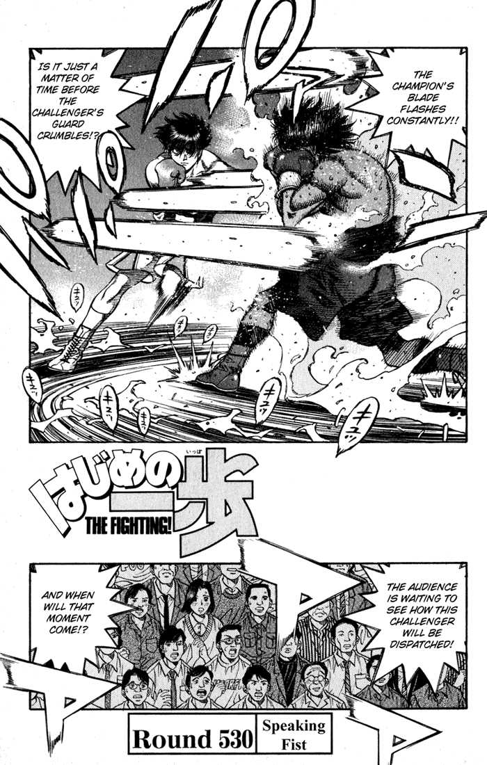 Hajime no Ippo 530 Page 1