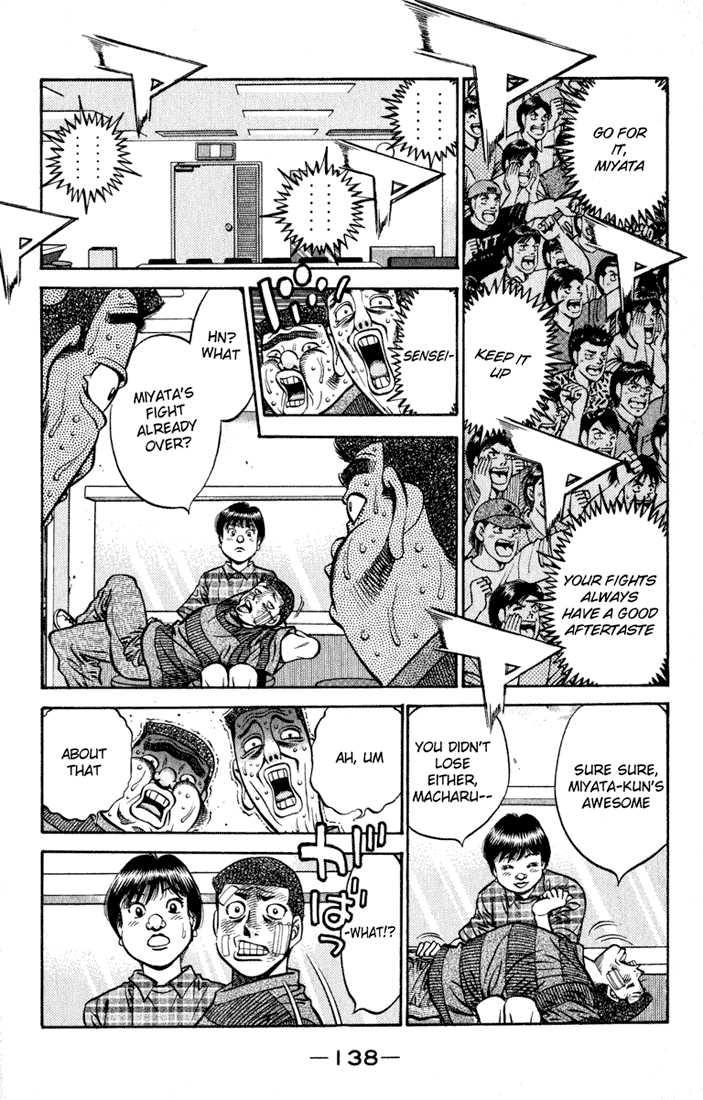 Hajime no Ippo 530 Page 2