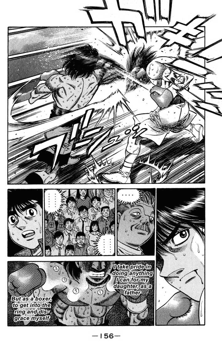 Hajime no Ippo 531 Page 2