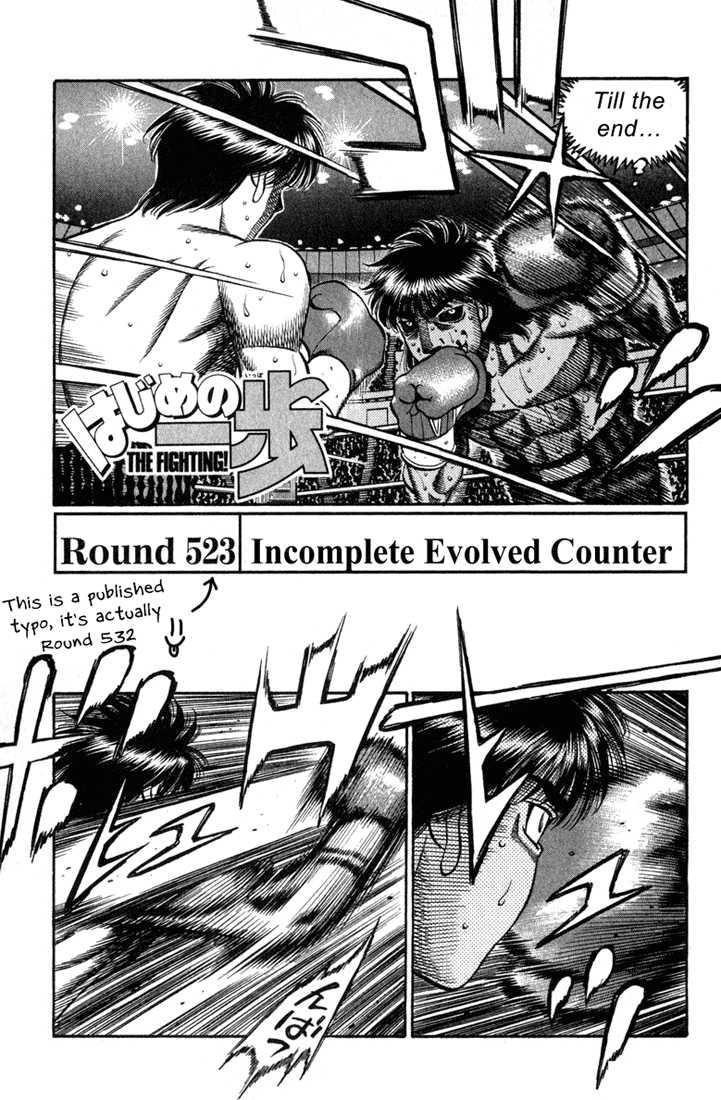 Hajime no Ippo 532 Page 1