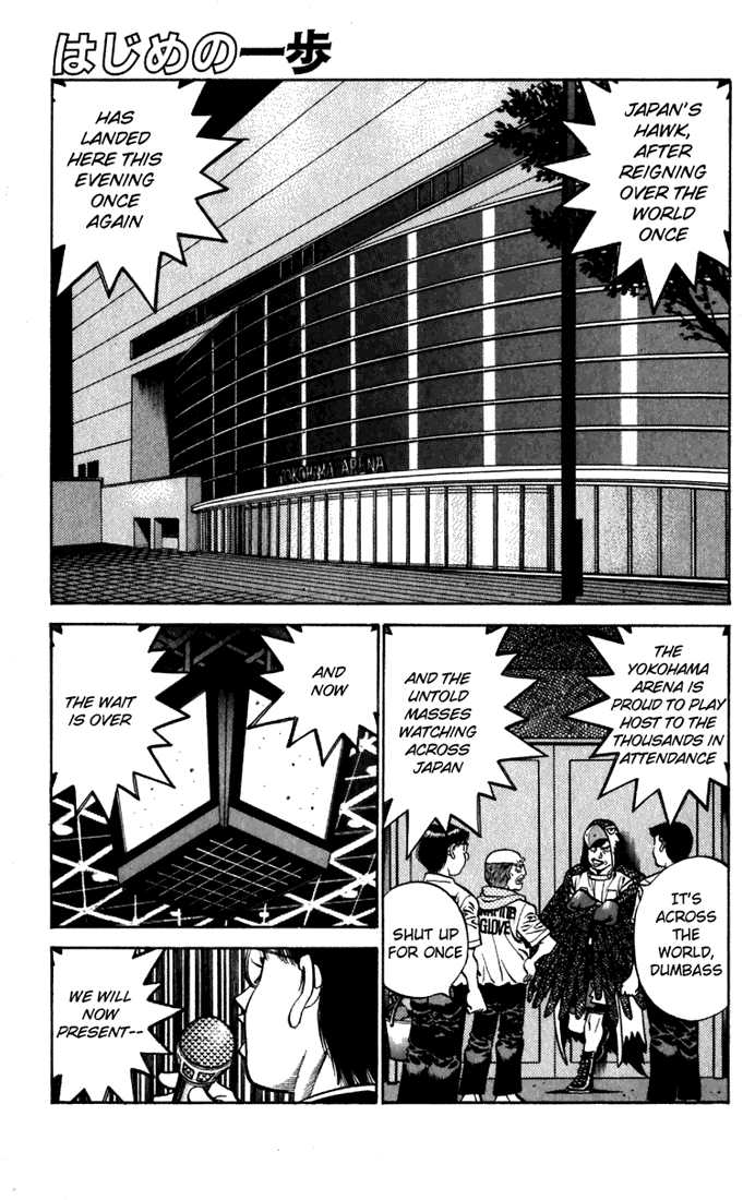 Hajime no Ippo 534 Page 1