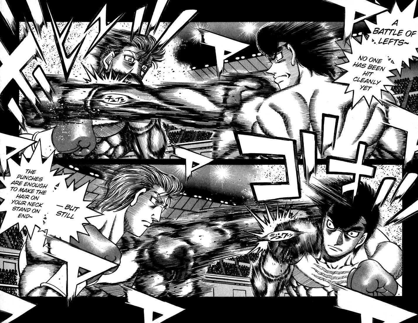 Hajime no Ippo 535 Page 4