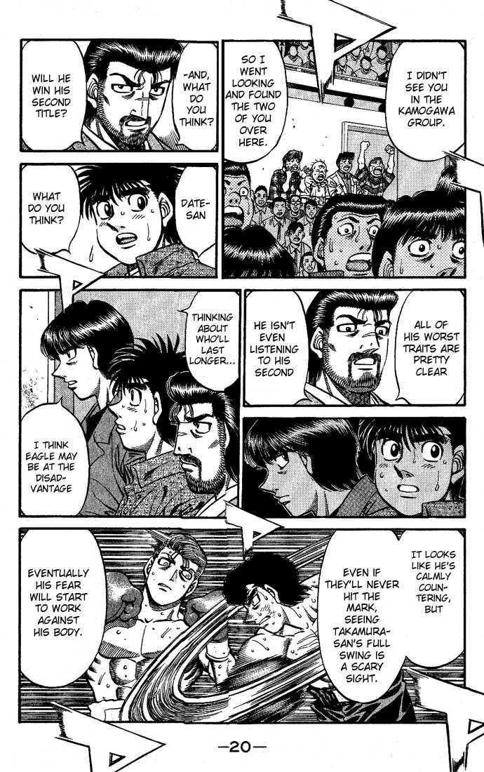 Hajime no Ippo 543 Page 2