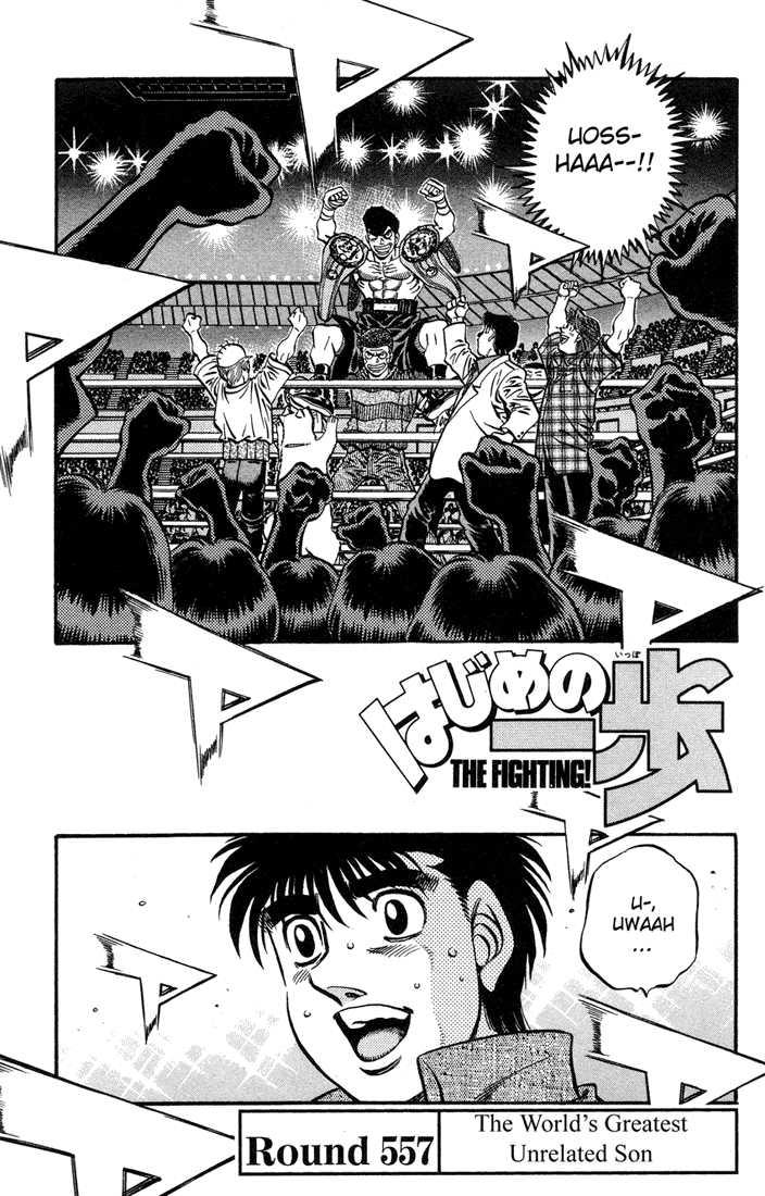 Hajime no Ippo 557 Page 1