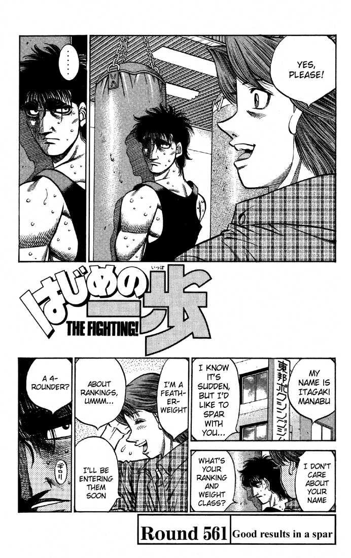 Hajime no Ippo 561 Page 1