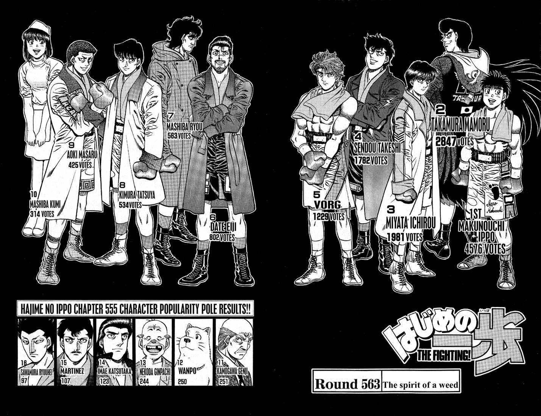 Hajime no Ippo 563 Page 2