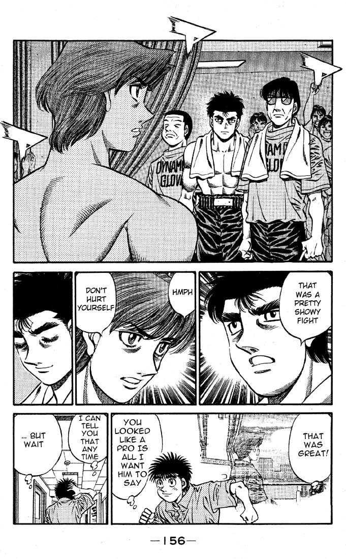 Hajime no Ippo 571 Page 2