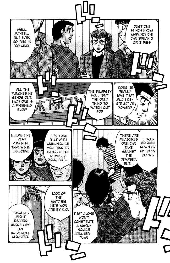 Hajime no Ippo 575 Page 2