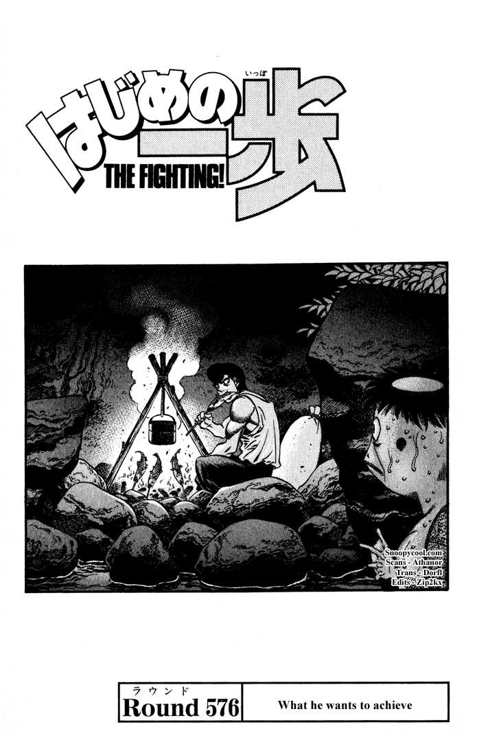 Hajime no Ippo 576 Page 1
