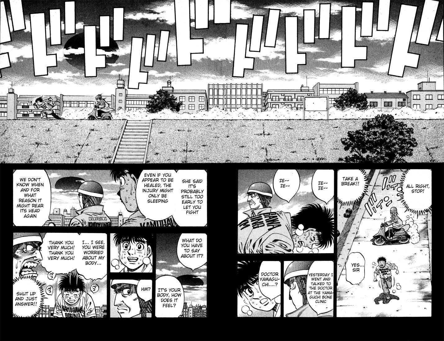 Hajime no Ippo 576 Page 2