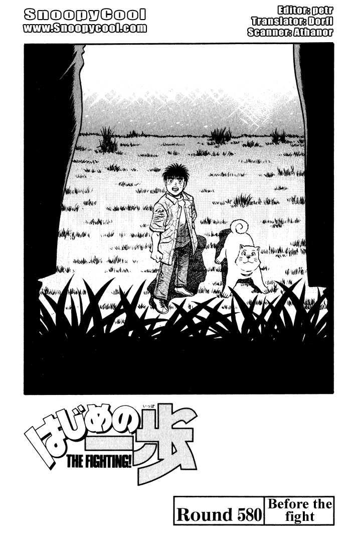 Hajime no Ippo 580 Page 1