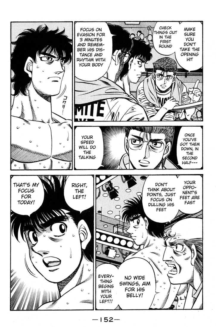 Hajime no Ippo 582 Page 2
