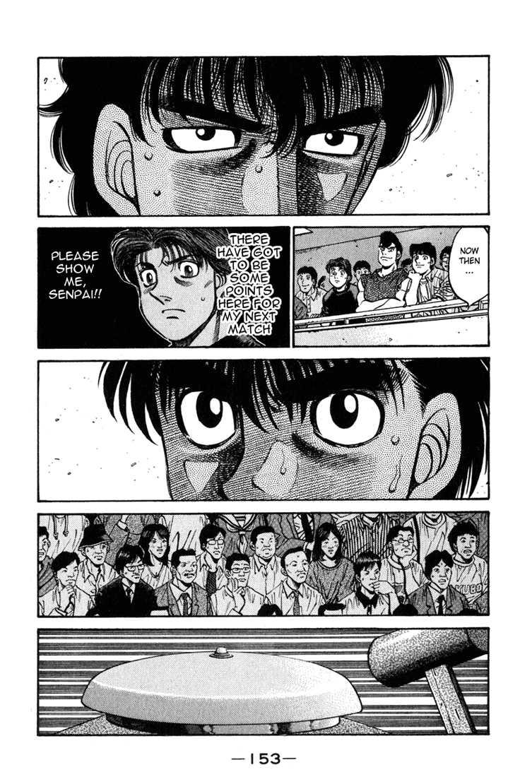 Hajime no Ippo 582 Page 3
