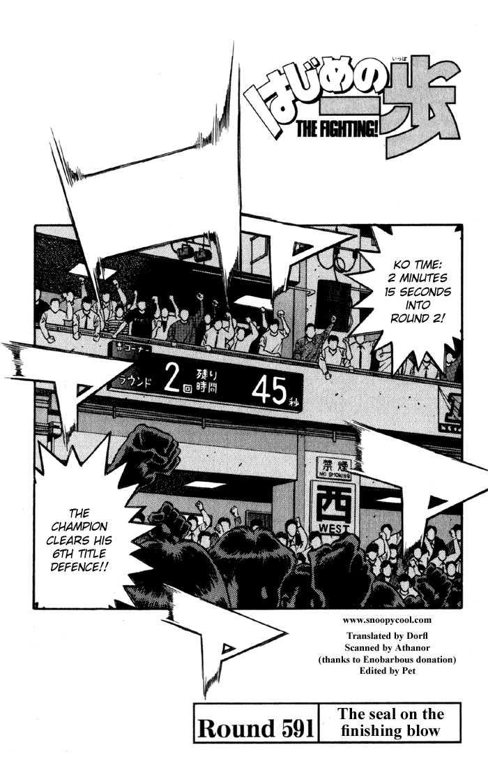 Hajime no Ippo 591 Page 1