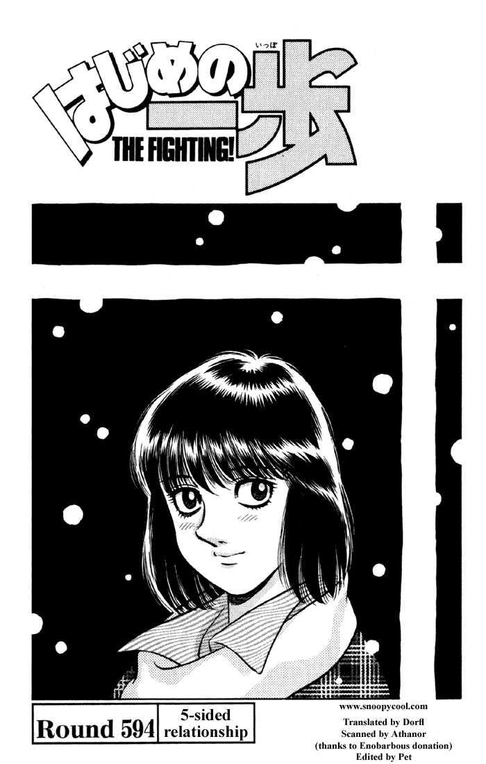 Hajime no Ippo 594 Page 1