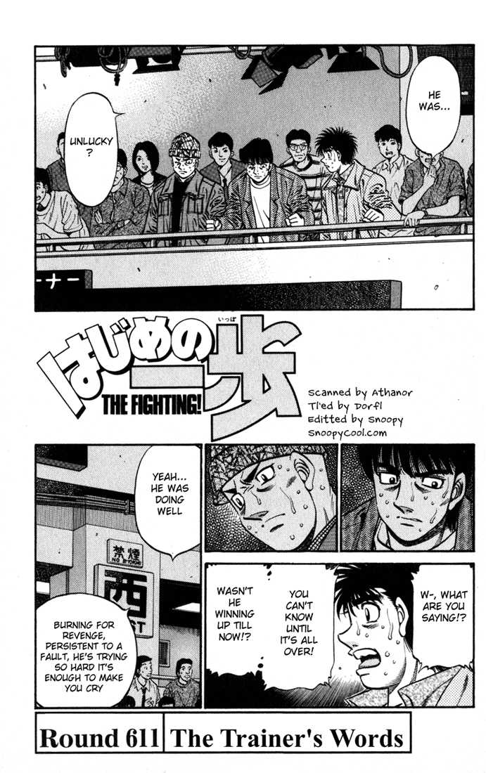 Hajime no Ippo 611 Page 1