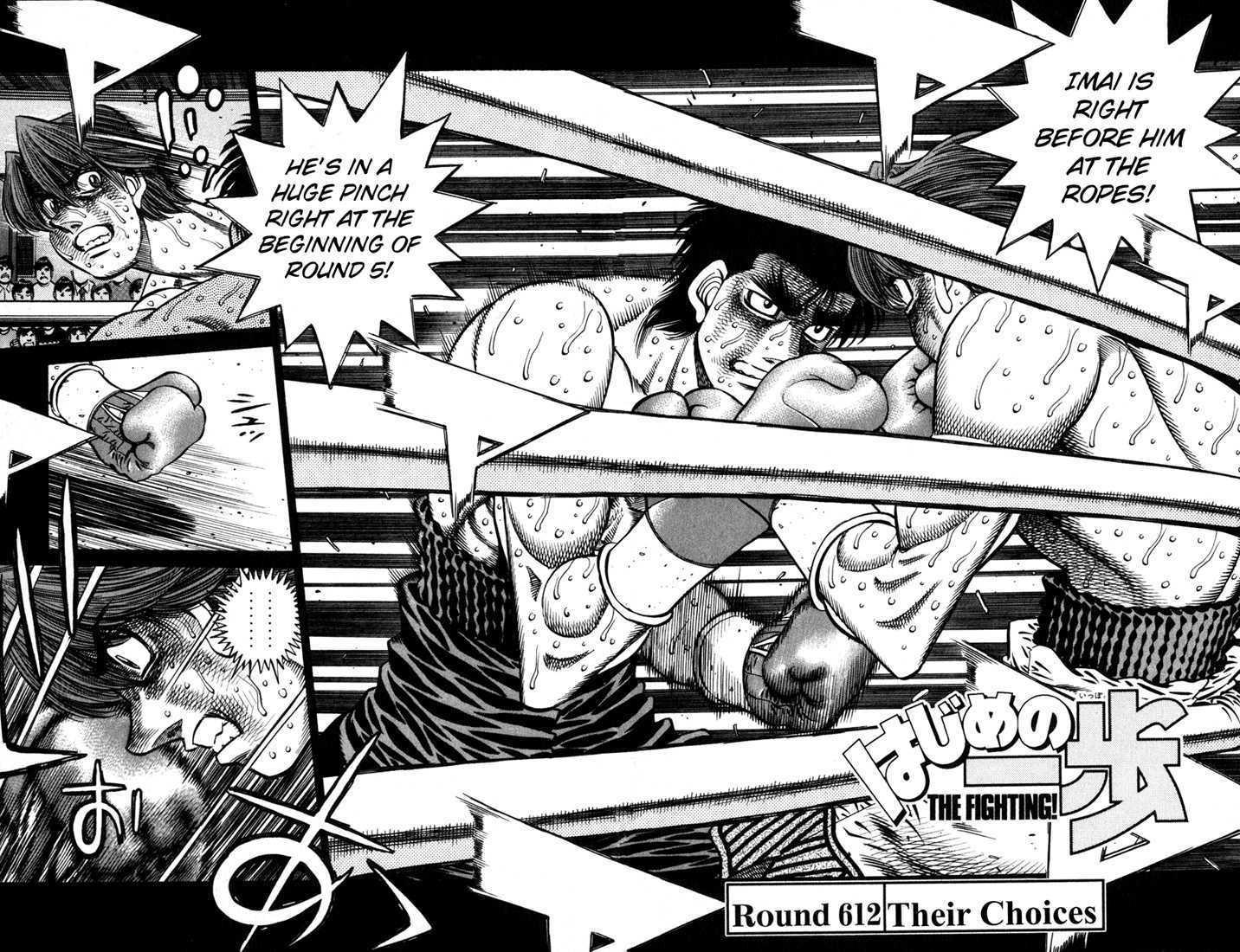 Hajime no Ippo 612 Page 2