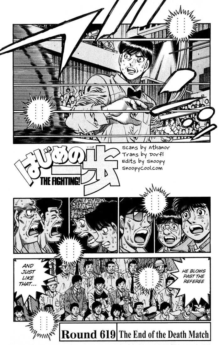 Hajime no Ippo 619 Page 1