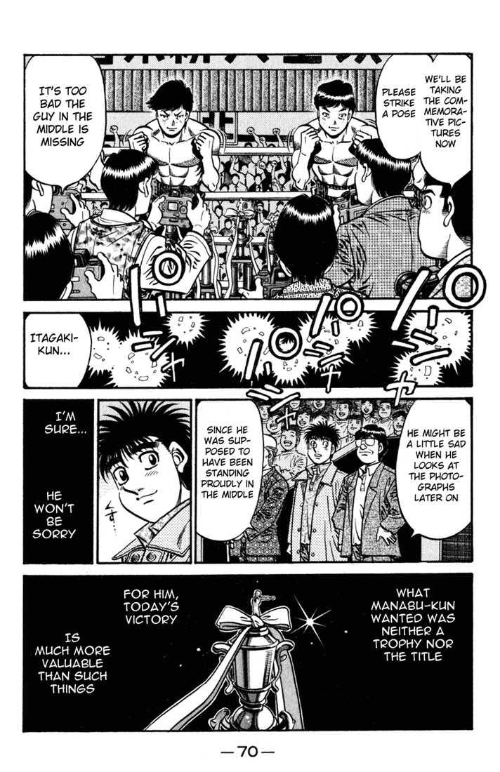 Hajime no Ippo 621 Page 2