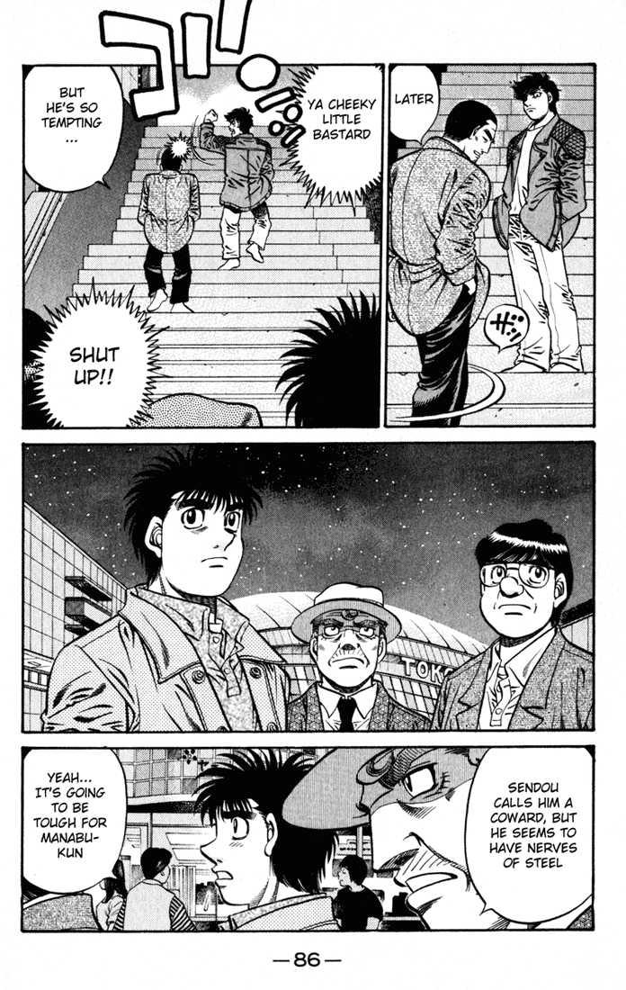 Hajime no Ippo 622 Page 3