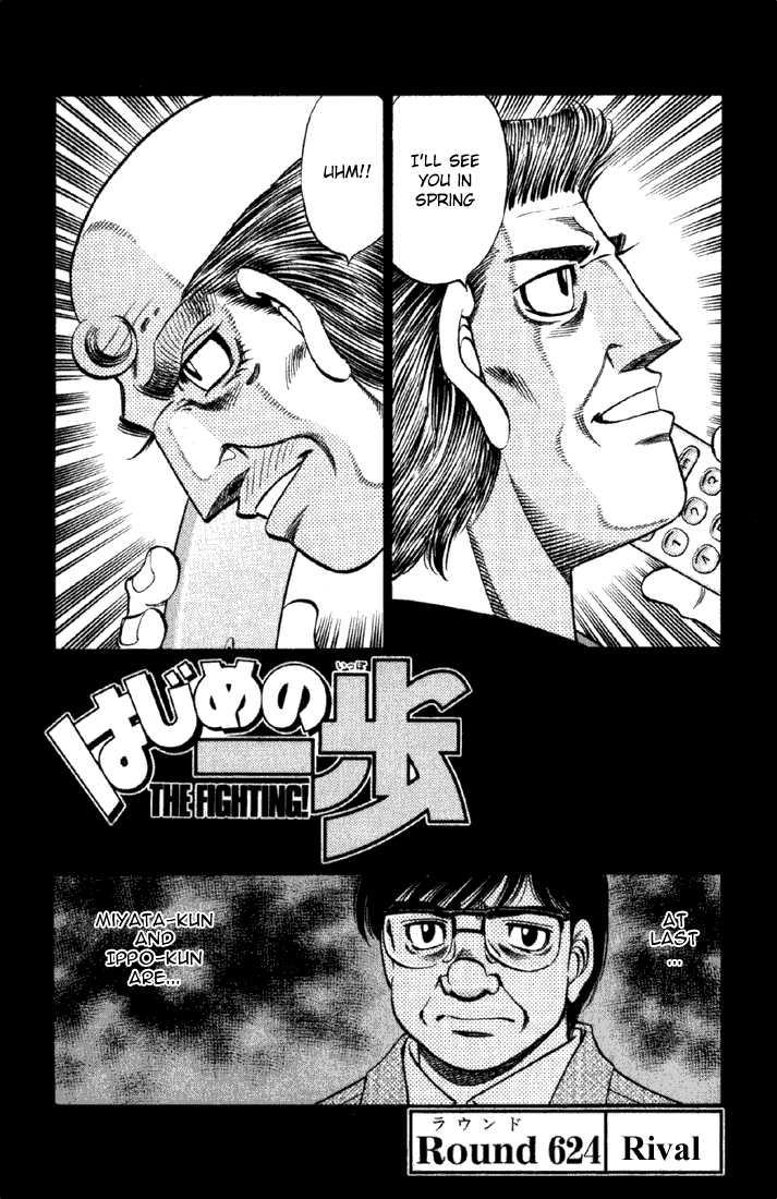 Hajime no Ippo 624 Page 1
