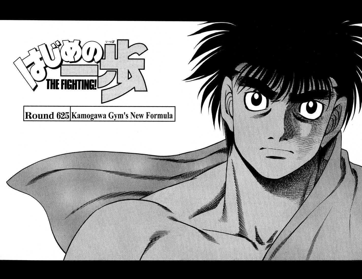 Hajime no Ippo 625 Page 2