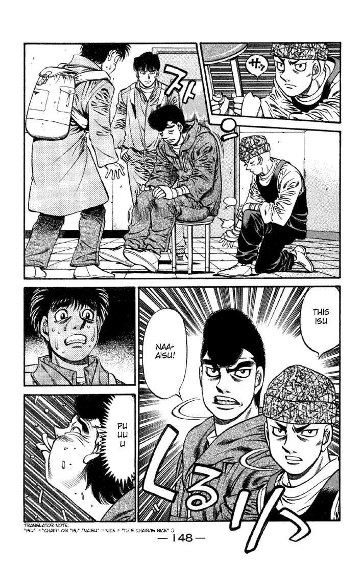 Hajime no Ippo 626 Page 2