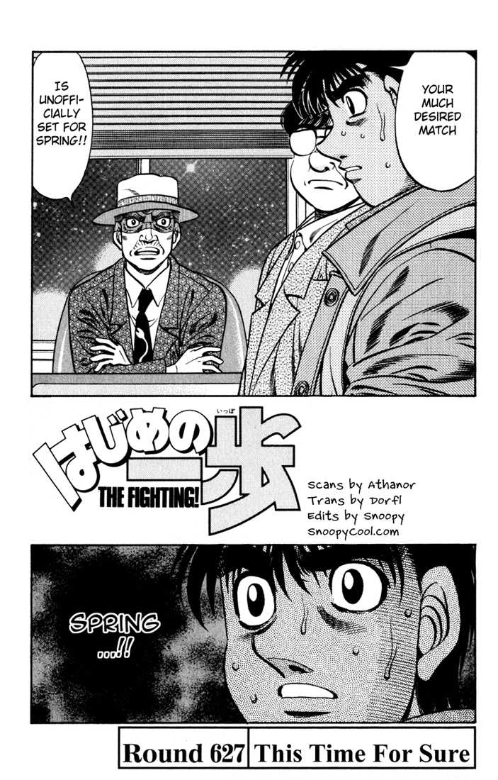 Hajime no Ippo 627 Page 1